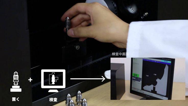 HTI-7400 HV 紹介映像 高画質版【日本語】