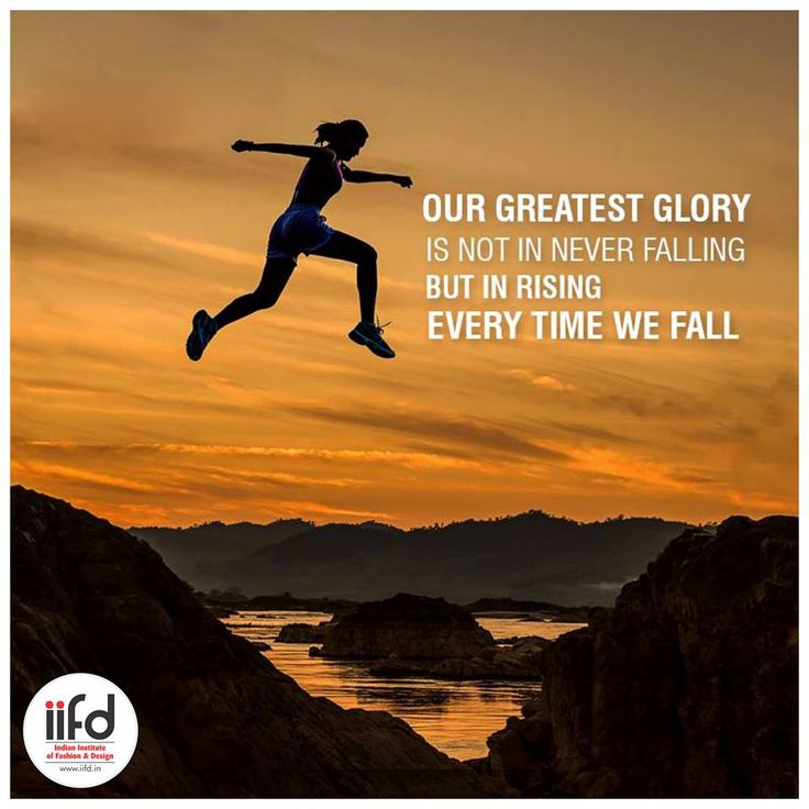 Our Greatest Glory Is Not In Never Falling But In Rising Every Time We Fall!!  #IIFD #IIFDquotes  #Degree #Institute #Institutes #Fashion #Designing #Chandigarh #Punjab #Interior #Design #Textile #Diploma #Advance #MFA #Bachlore #fashioninstitute #fashioncollege #interiordesign #IIFD #Chandigarh #Best #Fashion #Designing   http://iifd.in/