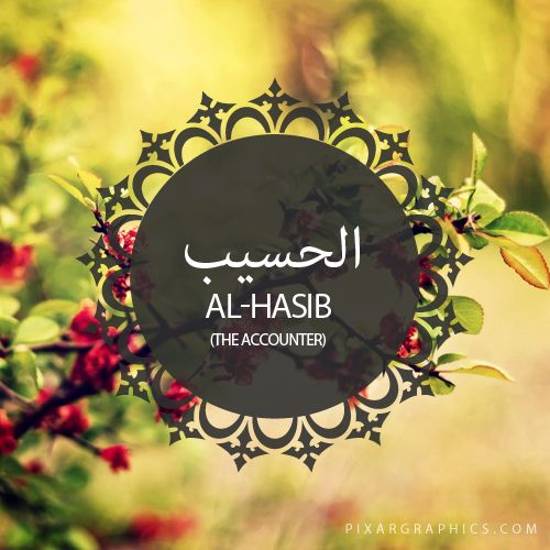 Al-Hasib,The Accounter,Islam,Muslim,99 Names