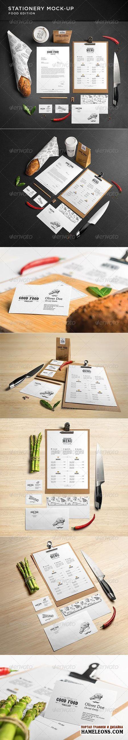 Фирменный стиль шеф-повара, ресторана - меню, визитка, карточка, конверт, кухонный нож - исходники для Фотошоп | Stationery / Branding Mock-Up