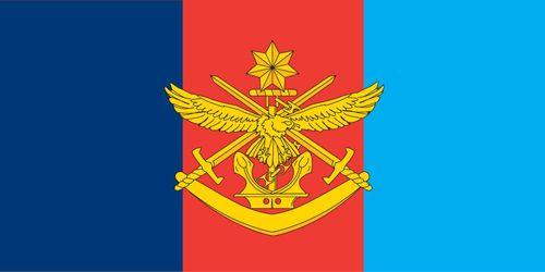 Australian Defence Force Ensign