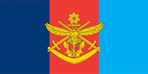 The Australian Defence Force Ensign