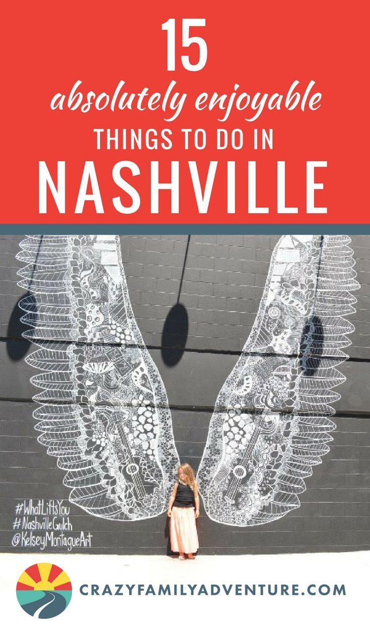 15 Absolutely Enjoyable Things to do in Nashville- While #Nashville is home to some of the best #countrymusic in the world, this #Tennessee tourist #destination also offers up some really cool and enjoyable activities for #families with #children. Find o