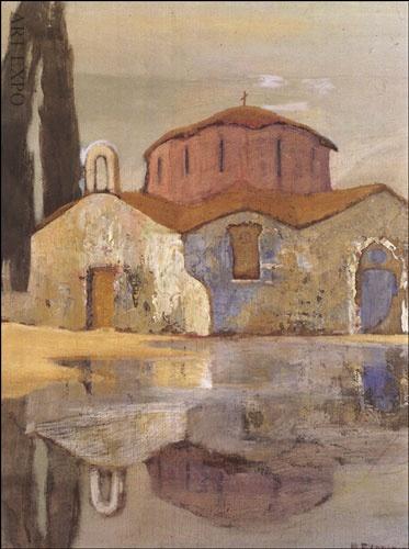 """""""Εκκλησία κοντά στο νερό"""", Οικονόμου."""