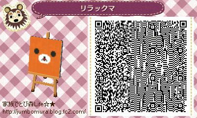 Rilakkuma qr code acnl pinterest codes qr drapeaux for Carrelage kitsch animal crossing new leaf