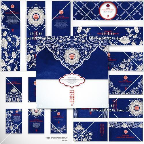 EPS вектор исходные файлы синий стиль печати плаката реклама альбом VI печати материал [AI0445] - Taobao
