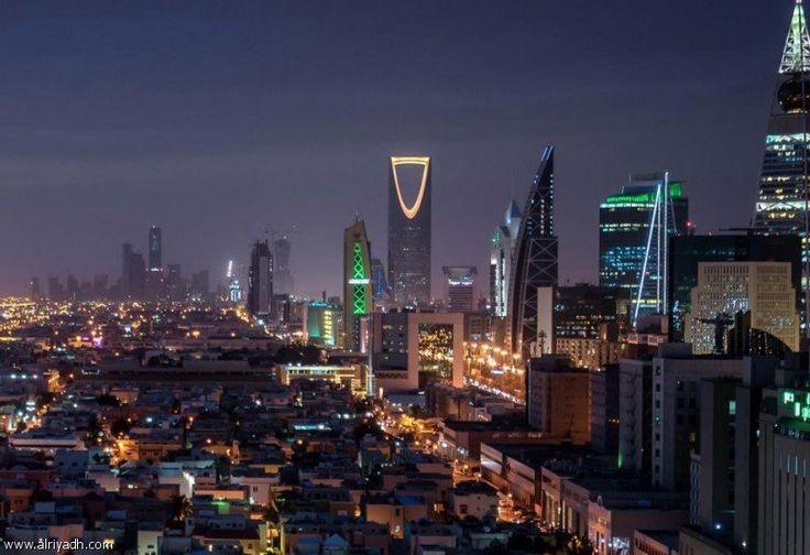 صندوق النقد الدولي نمو اقتصاد المملكة بنسبة 1 9 في 2018 الشعابي عبدالله الشعابي عقارات الطائف عقارات مكة عقارات جدة Riyadh Overseas Jobs Skyline