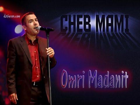 Cheb mami Omri madanit - YouTube