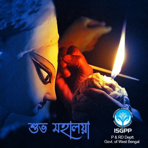 "May the festival of Durga Puja  enhance the spirit of joy, happiness and prosperity in your lives. ""Subho Mahalaya"""