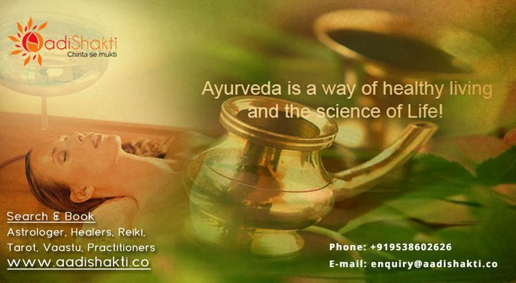 Ayurveda helps in rejuvenation of the entire immune system of the body. https://www.aadishakti.co/ayurveda
