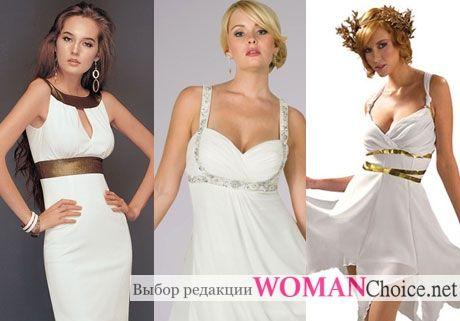 Греческое платье, белое с золотым