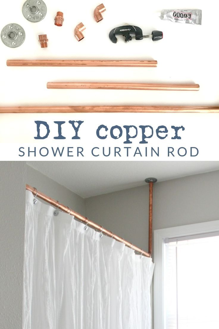 No Welding Needed A Diy Copper Shower Curtain Rod In 2020
