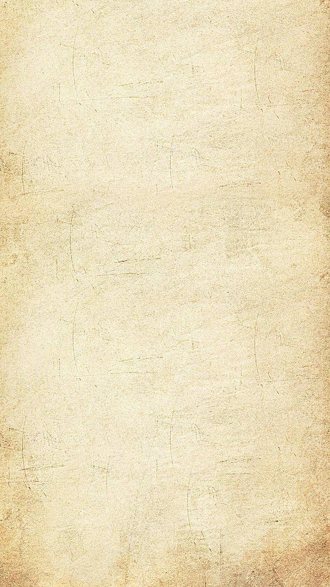Beige Background Paper H5 Old Paper Background Paper Background Texture Paper Background