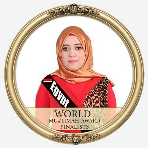 ٩(๑❛▽❛๑)۶   ٩(๑❛▽❛๑)۶   ٩(๑❛▽❛๑)۶  Let's vote and support Nada Mostafa Taha al-Asmar, 24 years old from Egypt.  Click this link to vote her:  http://www.worldmuslimah.org/award2014/nada-mostafa-taha-al-asmar-egypt/  #finalists #WorldMuslimah2014
