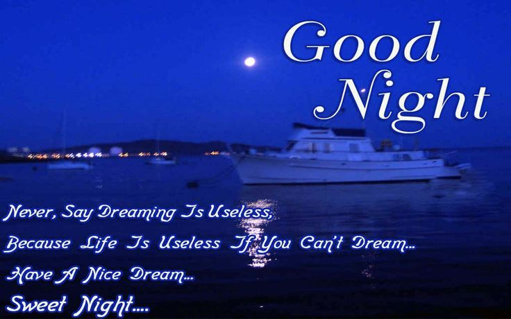 Download Best Wishes Good Night Quotes Wallpapers