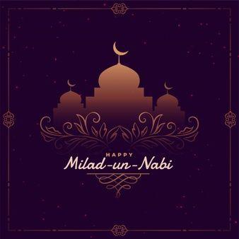 Download Milad Un Nabi Islamic Festival Greeting Card Template For Free Seni Spanduk Desain Banner