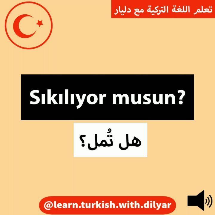 Pin By Ismail Elhazuri On اللغة التركية Learn Turkish Language Turkish Language Learn Turkish