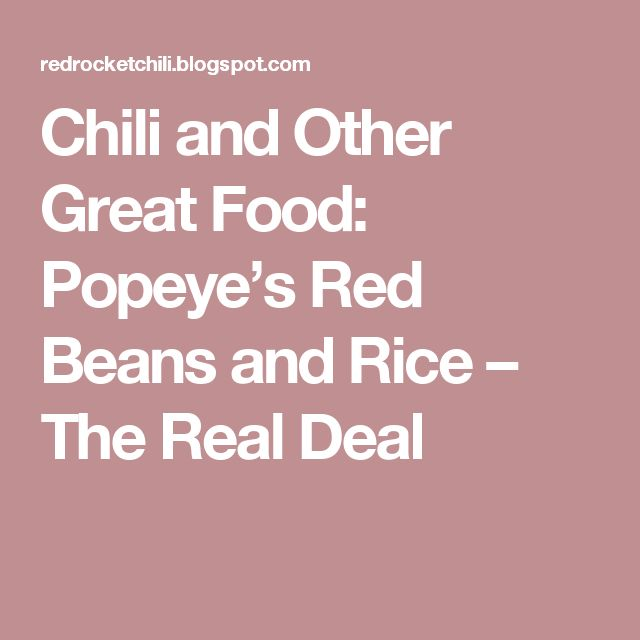 Chili and Other Great Food: Popeye's Red Beans and Rice – The Real Deal