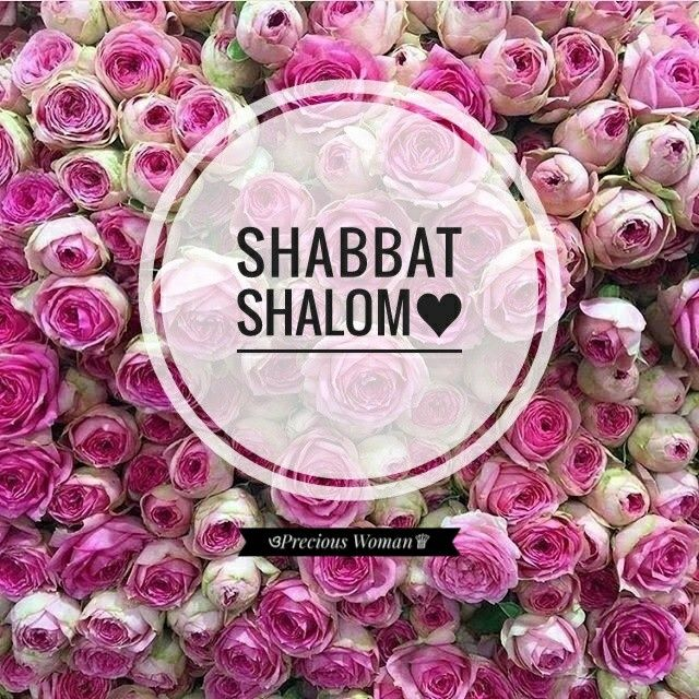 ♥Shabbat Shalom♥ Tehillim (Psalms) 113:1 - 9♥ | Shabbat