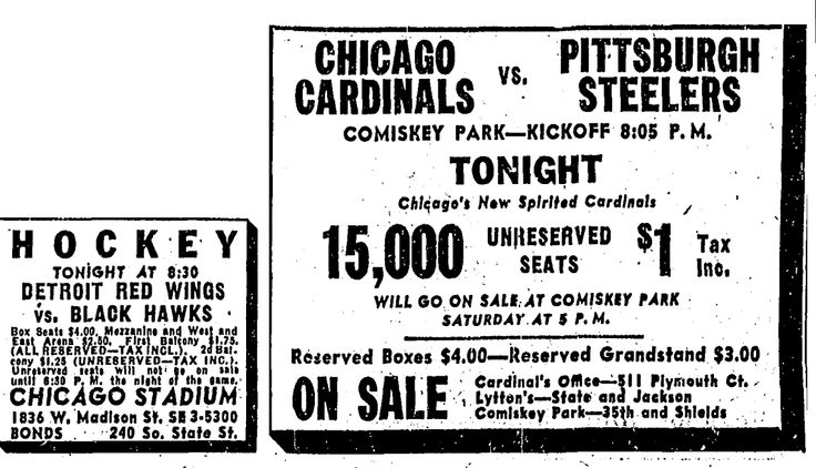 1955: Plenty of seats for the Chicago Cardinals vs. the Pittsburgh Steelers at Comiskey Park tonight, plus it's the Red Wings and Blackhawks at Chicago Stadium.