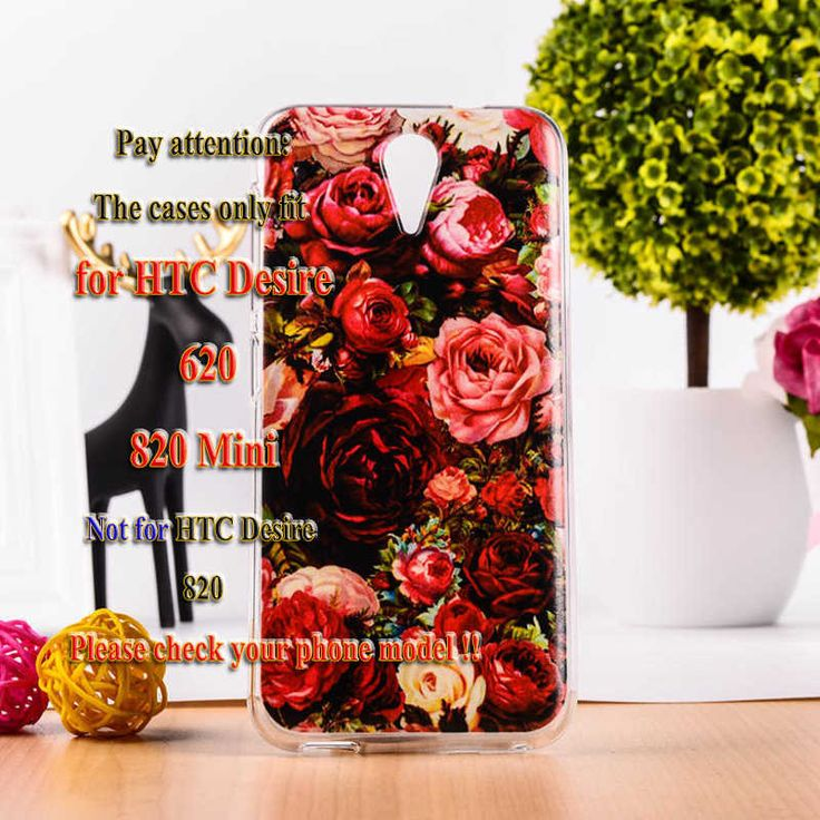 Soft TPU Mobile Phone Case For HTC Desire 620G 620 Dual Sim 820mini D820mu 5.0inch Silicon Painted Back Cover Shell Skin Shield