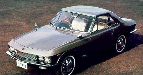 Nissan automobile - cute photo