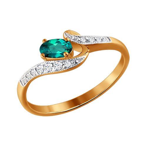 Kuldsõrmus smaragdi ja briljantidega