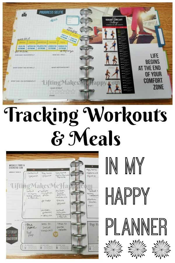 Workout and Meal Tracking in My Happy Planner http://www.buildyourdreambody.com/workout-and-meal-tracking-in-my-happy-planner.html