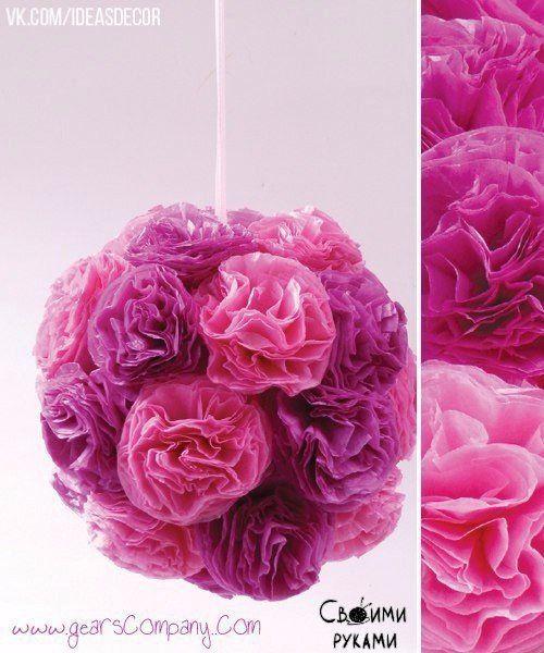 Цветочный шар из гофрированной бумаги
