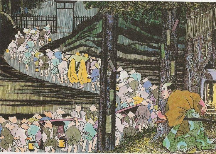 Mizuki Shigeru-Kitsune no Yomeiri or Fox Wedding