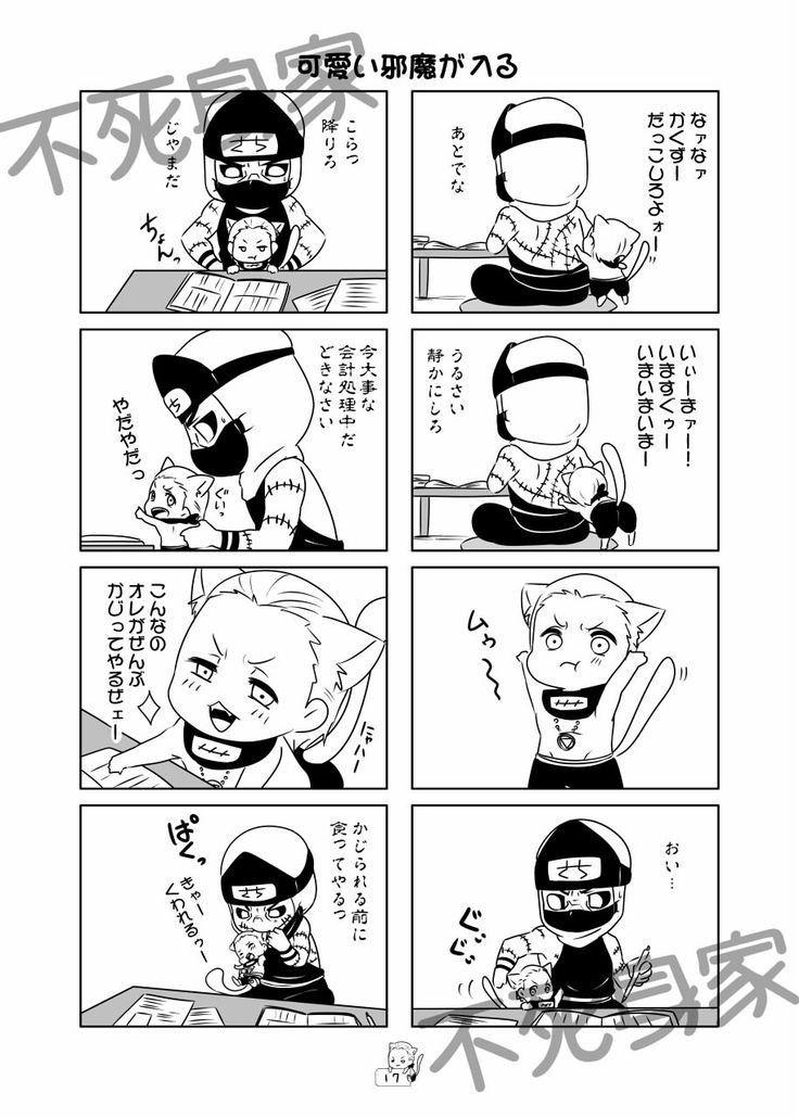 Pin pada Naruto