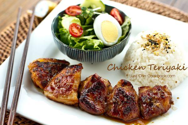 Authentic Japanese Chicken Teriyaki