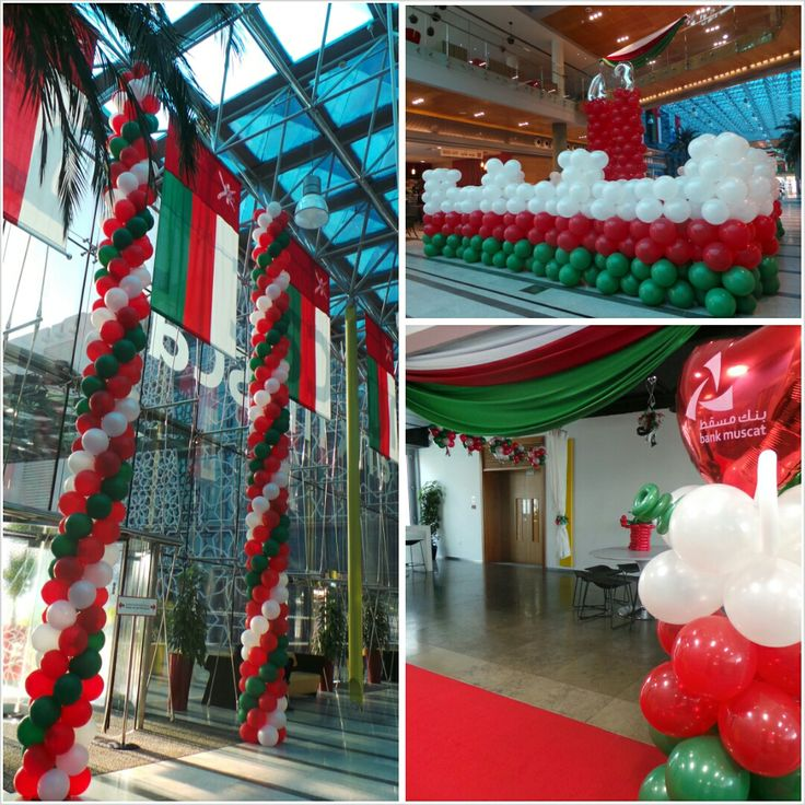 زينة العيد الوطني المجيد في المقر الرئيسي لبنك مسقط   National Day decorations at bank muscat's head office·  #Oman #National_Day #NationalDay