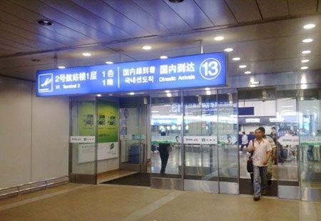 Beijing Airport Shuttle Bus Service http://www.beijingairporttransportation.com/beijing-airport-shuttle-bus-service