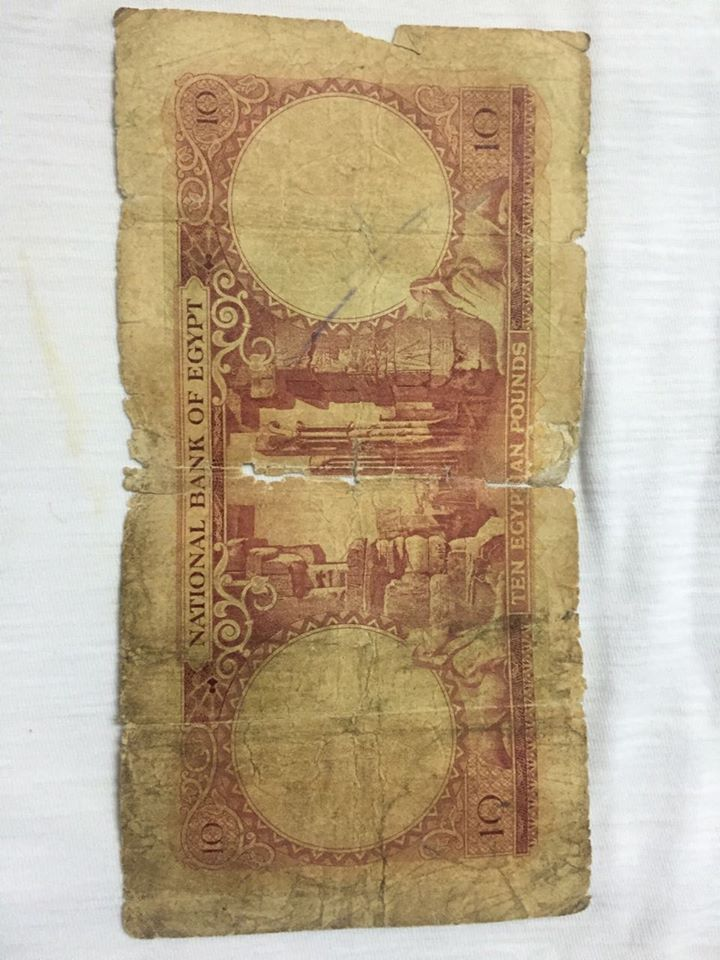 1959's Ten Egyptian Pound Note fair condition Very Old Banknote
