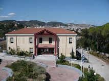 University of Aegean, Greece