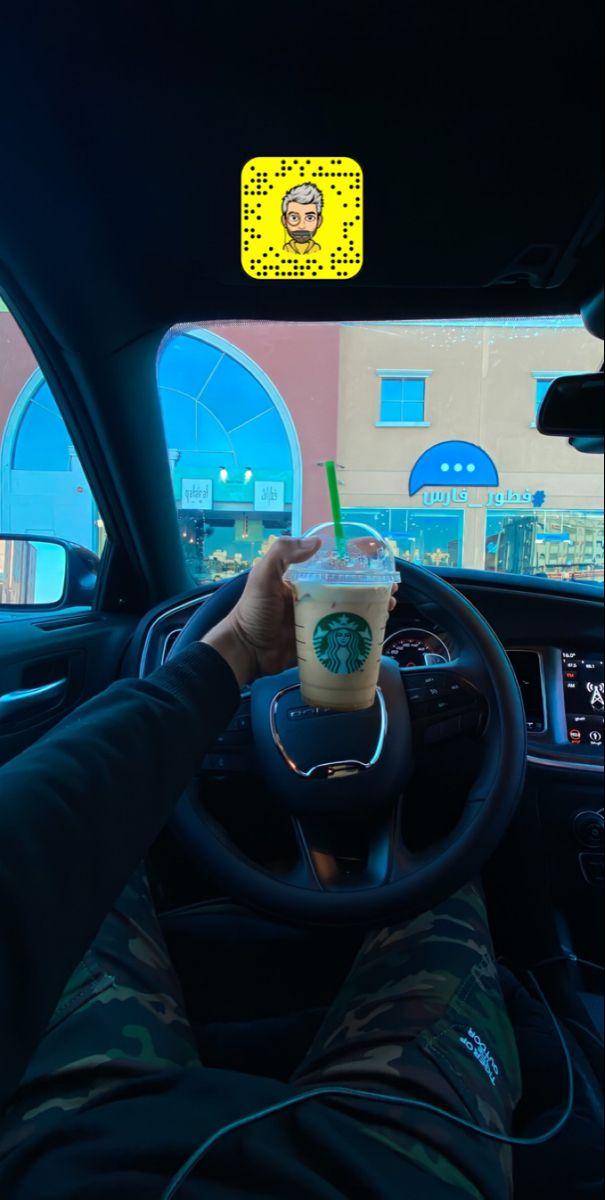 قهوة قهوتي ورد اصفر ورود عطر تصويري غيم مطر خلفيات رمزيات