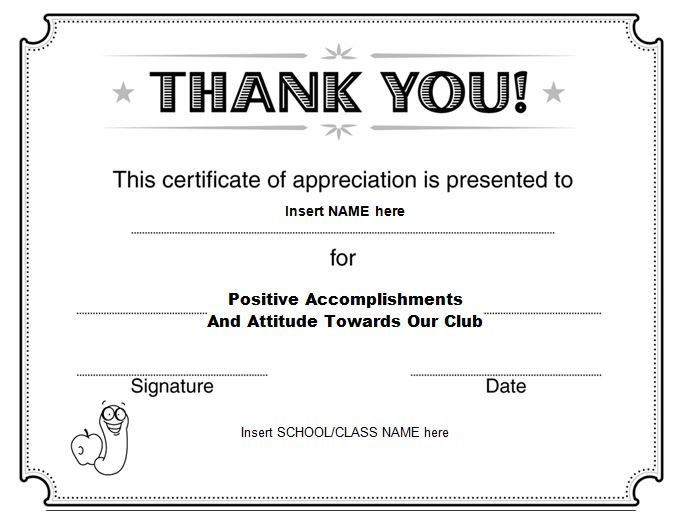 Certificate of Appreciation 07