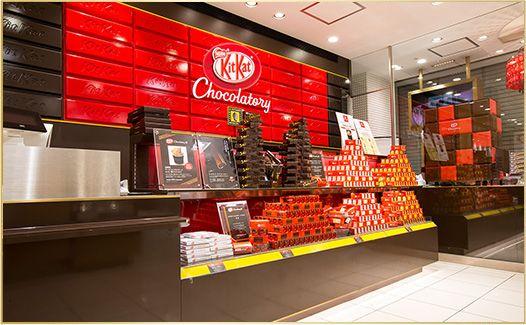 キットカット ショコラトリー   店舗情報 Kit Kat Chocolate Store locations for unique flavors