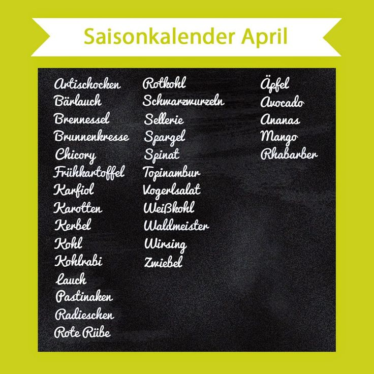 Saisonkalender april welches gem se obst hat im april for Kochen hat saison