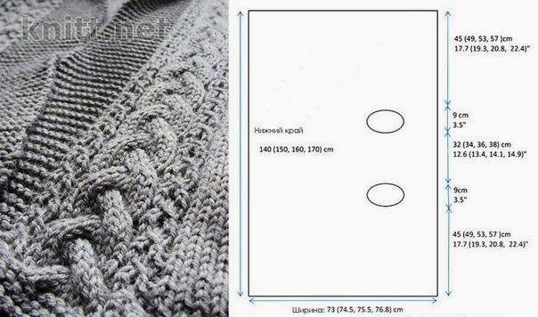 chaleco+tejido+en+una+pieza+plantilla2.jpg (604×356)