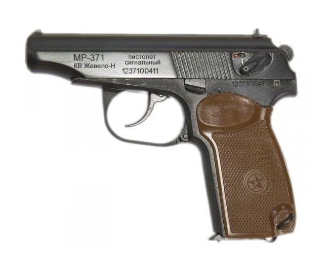 Сигнальный пистолет МР-371 + автоматика 7 300 РЭ  .... 6,5 ММ