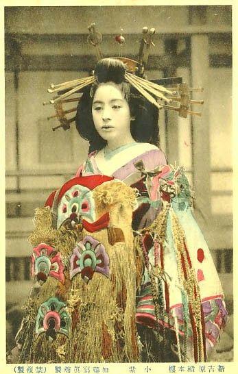 YoshiwaracourtesanKomurasaki in Taisho era  小紫@吉原(大正時代)