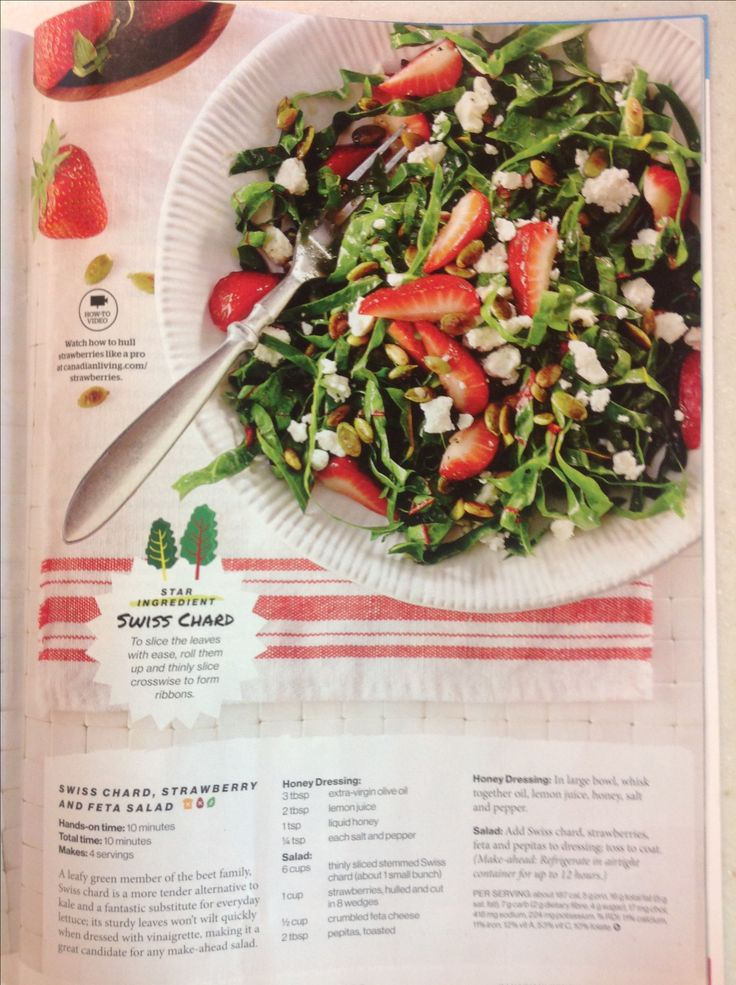 Swiss chard, strawberry, and feta salad
