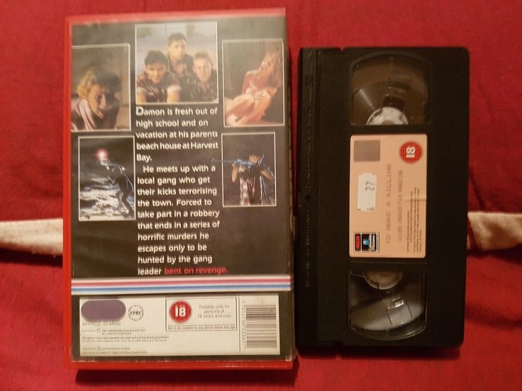 TO MAKE A KILLING (VICIOUS!, 1988), PAL VHS, RCA COLUMBIA PICTURES VIDEO, retro, what is the E.U., Euroopan matkat, Euroopan unioni, wanderlust, autot, Sébastien OGIER, Ford MONDEO tuning, Ford PROBE, Ford ESCORT, Ford FOCUS, Ford FIESTA WRC, Rallin-MM, The Sims 2, EA Games, VoVillia, kosto, hippie car, automatkat, classic European cars, indie girl, modern feminism, poikatytöt, nouvelle vague, #Gamergate, Need for Speed, #ImWithHer, fandoms, videokirjasto, riot grrrl, Sony, Gran Turismo…