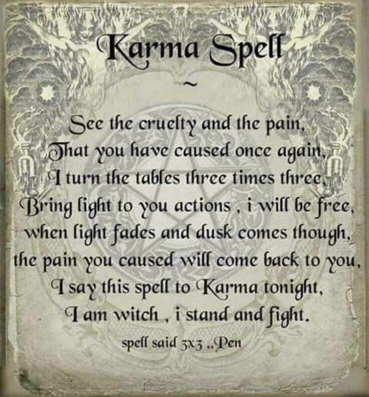 Life Quotes Quotes Drake Quotes Life Quotes Karma Spell Charmed Book Of Shadows Book Of Shadows