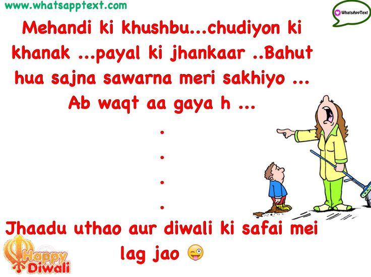 Funny diwali message for facebook