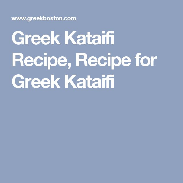 Mediterranean Kitchen Mastic: 15 Must-see Kataifi Pastry Pins
