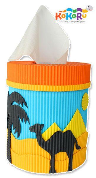 Ramadan Tissue box #kokoru