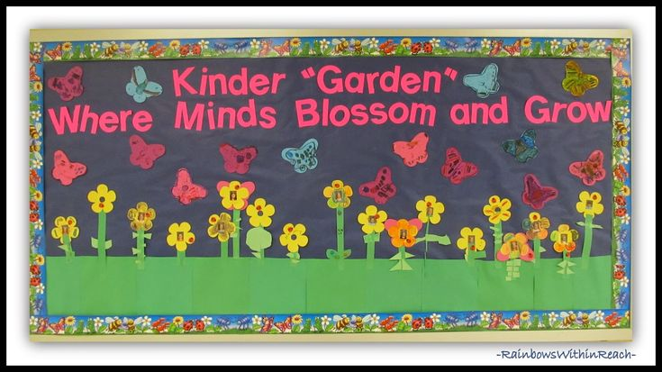 "Kinder ""GARDEN"" Bulletin Board: Where Minds Bloom and Grow via RainbowsWithinReach"